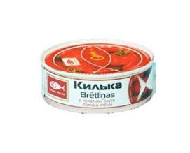 GAMMA-A Kilohaili tomattikastikkeessa 240 g