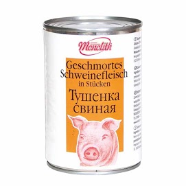 MONOLITH Haudutettu sianliha 400 g