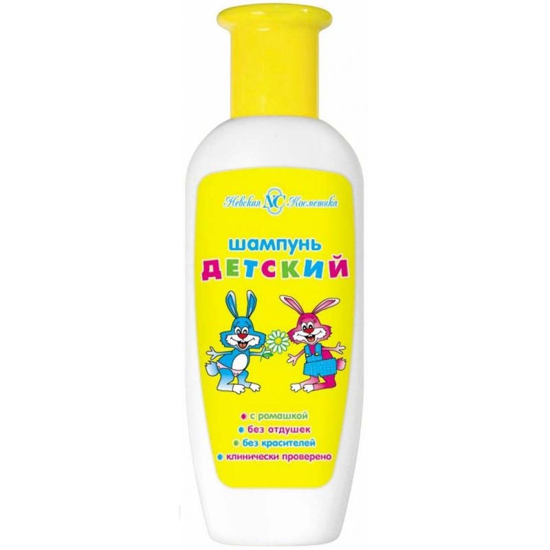 NC Lasten shampoo (kamomilla) 200 ml