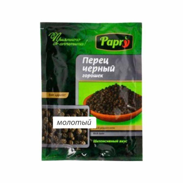 PAPRY Mustapippurijauhe 20 g