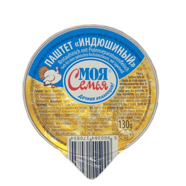 MOJA SEMJA Kalkkunan maksapasteija 130 g