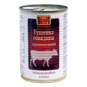 MARKE № 1 Haudutettu naudanliha 400 g