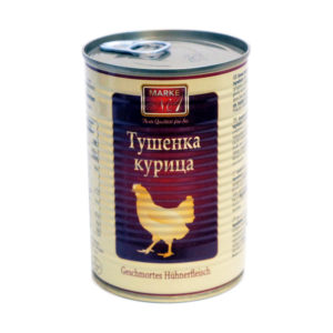 MONOLITH Haudutettu kananliha 400 g