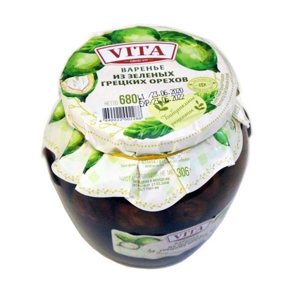 VITA Saksanpähkinähillo 680 g