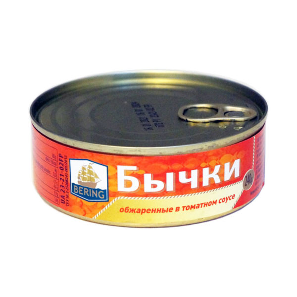 BERING Mustatäplätokko tomaattikastikkessa 240 g