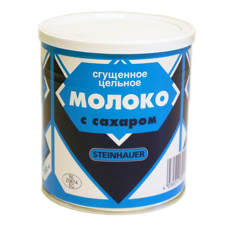 STEINHAUER Sokeroitu maitotiiviste 1 kg