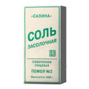 POGREBOK Suola № 2 1 kg