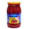 GOSPODAROCHKA Tomaatti omassa mehussa 875 g