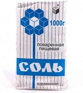 TAPROBAN Suola 1 kg